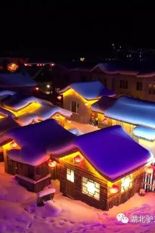 1月16(第二期)哈尔滨—中国雪乡穿越7日之旅!