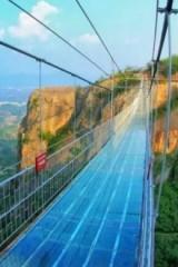踏青之旅:玻璃桥 石牛寨景区2日游