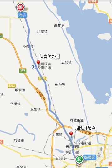 9月3日骑行沛县汉城公园,崔寨吃狗肉