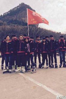 """""""溜冰遇到爱""""首届轮滑控聚会活动"""