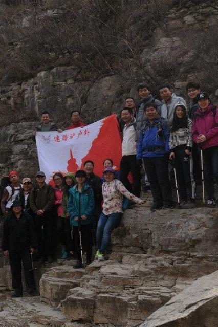 5月17日徒步穿越:淄河镇小口头村—搁笔寨—峨庄西石村