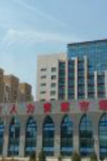 10月9日银川人力资源市场举办大型招聘会活动