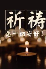 20015月10月25日去观兰华阳特殊学校看望孩子们