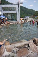 2月13日初六氡泉游泳泡温泉活动