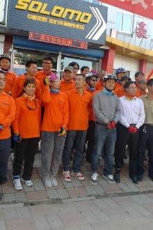青年志愿者活动日