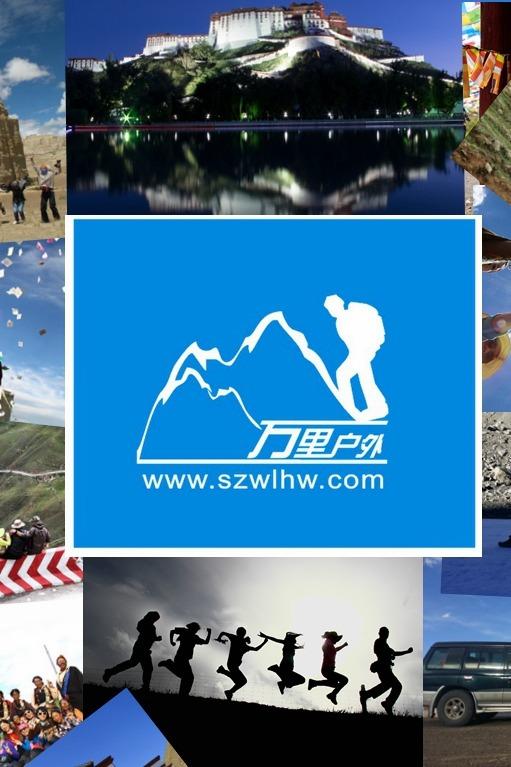 走进西藏的西藏,阿里线9天转山线