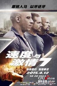 4月12日00:00大地数字电影院(隆基泰合店)组团观影速7
