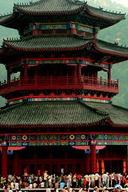 游览佛教圣地四门塔景区 避暑涌泉竹林活动