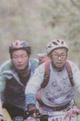美丽乡村游自行车道   冬日山野玩村道穿越