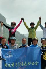 六月二十六日星期天,自行车骑行浮山