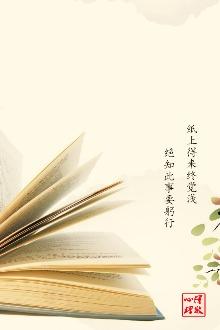 宁波泽敏心理第一期第5次心理读书会