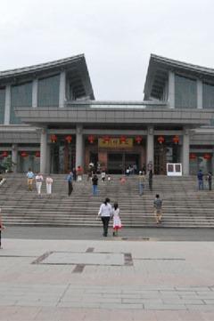 中国群团——参观四川博物院