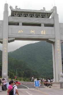 8月23日(本周日)梧桐山