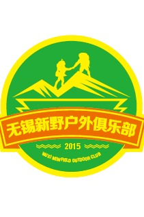 5月29日苏州灵树线穿越(特惠福利活动)