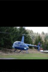 直升机体验飞行.直升机互动.空中游合肥..