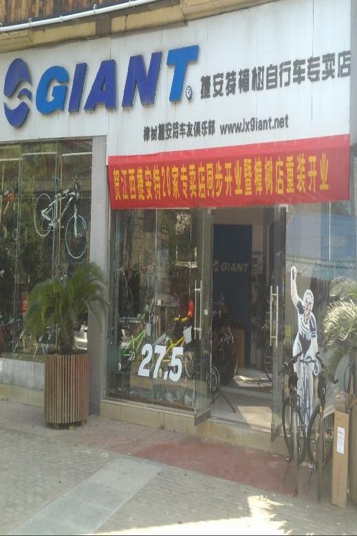 10月31日骑行:樟树~进贤县军山湖(吃螃蟹)