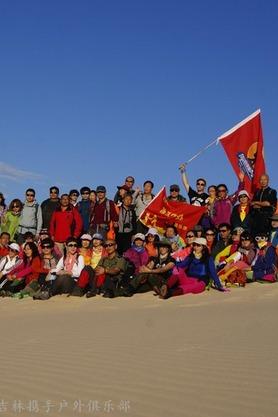 5月21-22日塔敏查干沙漠轻装穿越