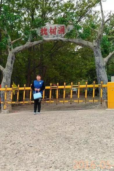 7月17日槐树洞风景区一日游活动