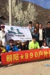 6月14日,15日内蒙古草原2日游,赤峰起止。