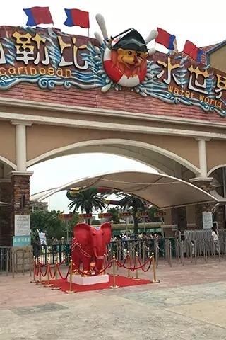 清凉一夏  徐州加勒比水世界狂欢节 第四季