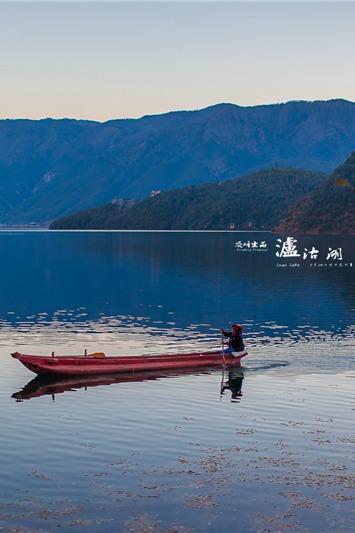 五月必去之地——泸沽湖