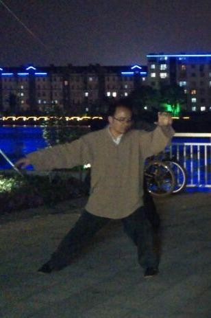 从零开始学习传统杨氏太极拳李雅轩43式