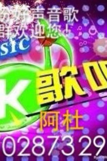 【临汾好声音歌舞群】兰博基尼KTV聚会!