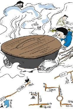 9号周六江南休博园野米饭