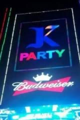 """周日  番禺k-party """"周末狂欢夜"""""""