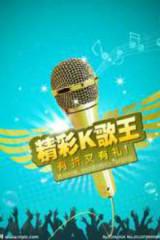 4月1日聚会RTVK歌活动(AA男100,女50)
