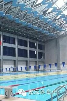 安庆市体育中心室内游泳比赛场馆游泳聚会