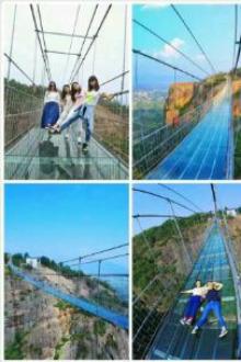 带上女朋友老婆闺蜜去平江石牛寨体验高空玻璃吊桥