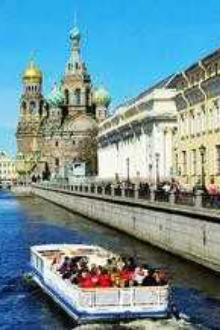 3月25日—30日一家亲户外俄罗斯海参崴6日游