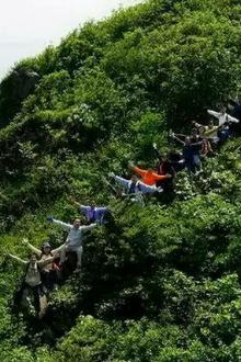 4月16日穿越者带您攀登高骊山,寻找美丽Girl
