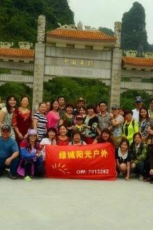 2015年2月25日马山灵阳寺与中国弄拉一日游