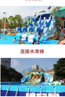 新开梦幻城水上乐园玩水