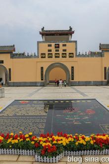 海燕户外12月4日周日AA约伴同行三门峡陕州地坑院