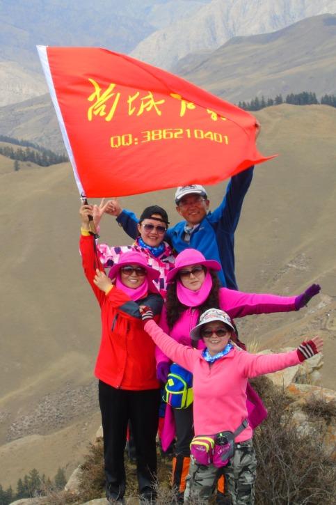 5月2日登顶桥儿沟山