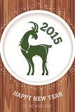 西西里岛酒泉店圣诞晚会报名开始