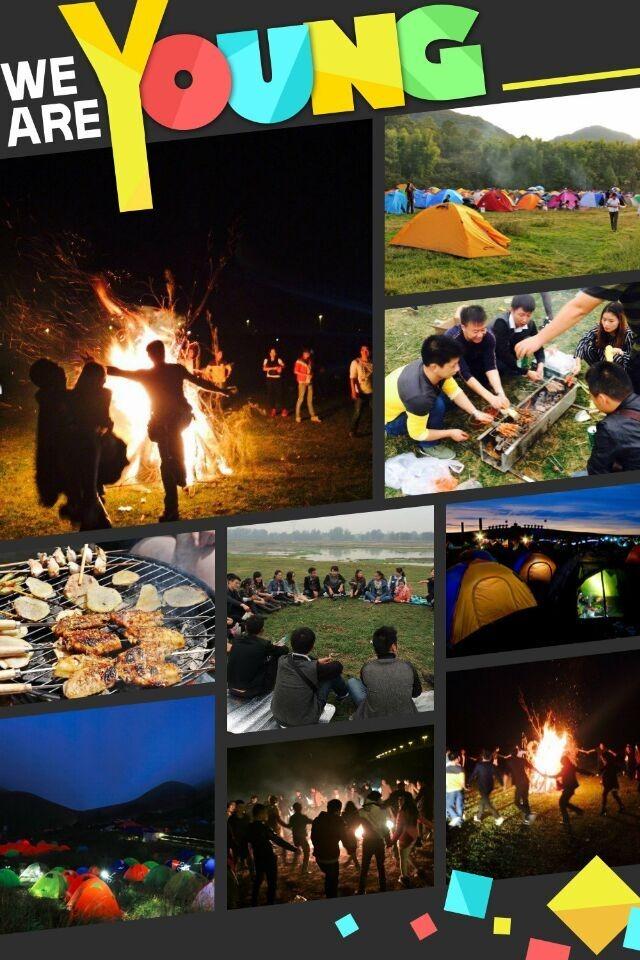 10月31日(周六)聚会交友总群首届汽车帐篷音乐节