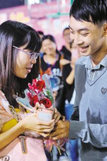 杭州同城七日恋爱相亲会