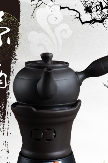 蜗牛茶屋—-创业雅聚第6期