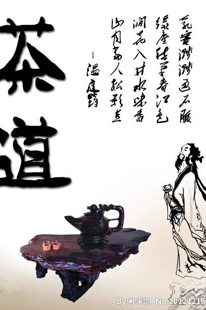 2015珠海国际会展中心春季茶博会相约同行