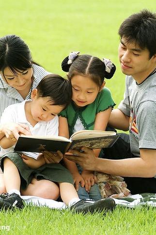 《如何说孩子才会听》阳江市公益讲座(须看报名详情)