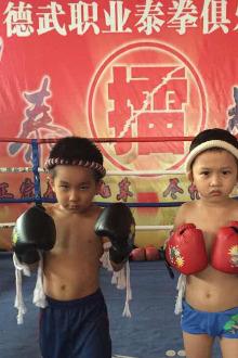 第五届《雄霸天下》跨年拳王争霸赛-北海站