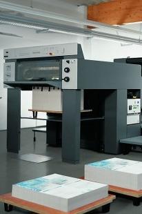 走进龙华印务厂——了解现代印刷术