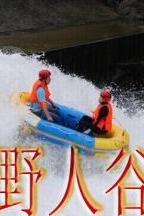 4月23号东兴金滩观光、野人谷漂流一日游190元