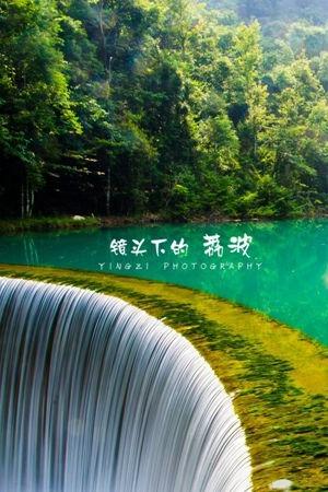 9月10-11号贵州荔波大小七孔两日游399元