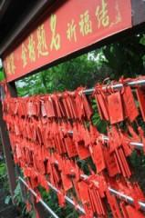 7月30号桂平西山祈福观光一日游99元