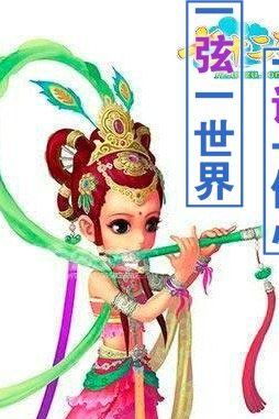 广州最顶级的竹笛大师体验课!